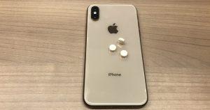 iPhoneXSと比較した実寸大のペプチア