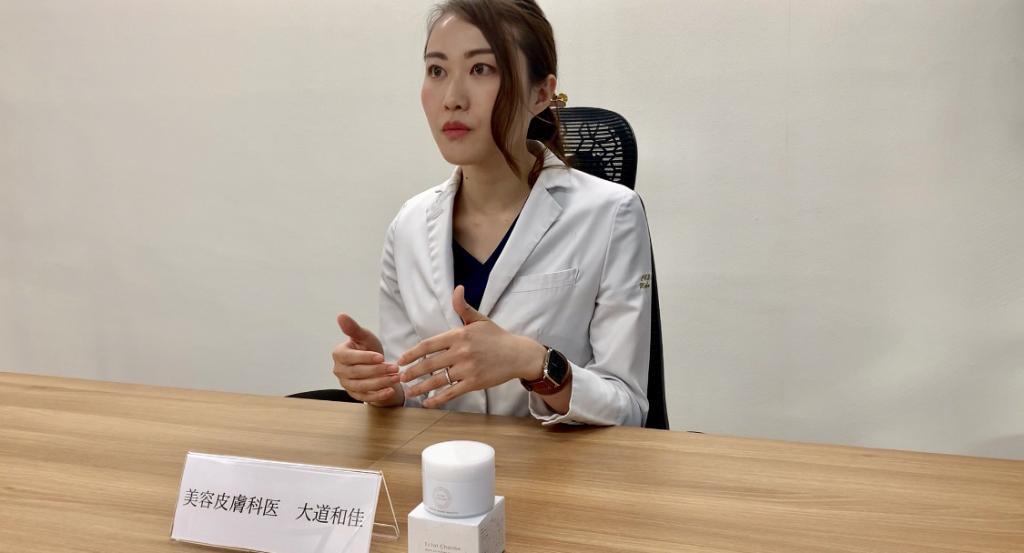 ニキビの治療方法について話している大道先生